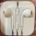アップルは神対応!保証期間内ならイヤホンや充電器も交換可能