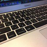MacBook Airを売りました。買取価格が高いお店はここだった