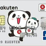 【悲報】nanacoに楽天カードでチャージしてもポイント付かなくなった!代わりのおすすめクレジットカードはこれだ