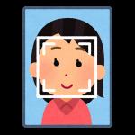 大丈夫?iPhoneXの顔認証は確かに便利だけどセキュリティに懸念があるんですが・・・