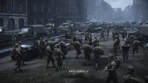Call of Duty® WWII 20171109181616
