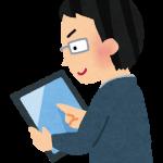 出張が多い人はiPadがあれば快適!iPadを活用して楽しく過ごそう