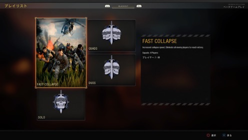 Call of Duty® Black Ops 4 Private Beta 20180913174544