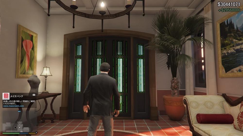 Grand Theft Auto V 20181007215845