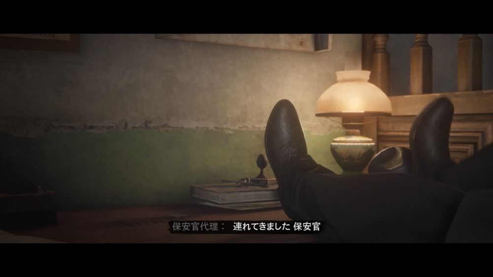 Red Dead Redemption 2 20181201104348